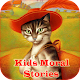 Moral Stories (Audio & Text)