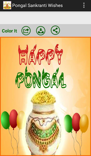 Pongal Sankranti Wishes 2016
