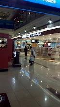 Photo: Dubai Airport