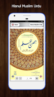 Hisnul Muslim Urdu Darussalam - حصن المسلم for PC-Windows 7,8,10 and Mac apk screenshot 2