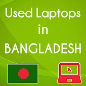 Used Laptops in Bangladesh
