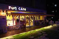 FunCafe親子餐廳
