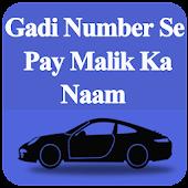 Tải Gadi Number Se Pay Malik Ka Naam APK