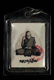 รูปถ่ายขาวดำสั่งเต็มองค์ หลวงปู่เอี่ยม วัดเมืองยาง จ.บุรีรัมย์