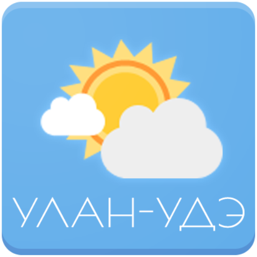 Погода. Улан-Удэ