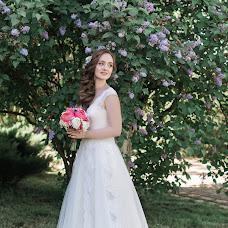 Wedding photographer Yuliya Lavrova (lavfoto). Photo of 23.09.2017