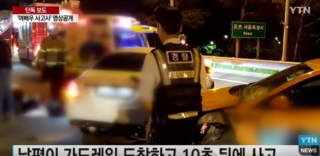 car accident han jisung