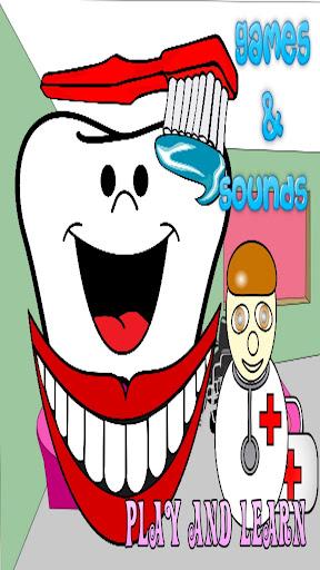 牙醫兒童遊戲