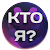 Психологический Тест в картинках file APK Free for PC, smart TV Download