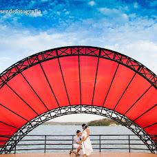 Wedding photographer Marcos resende Paulo (marcosresendefot). Photo of 07.09.2017