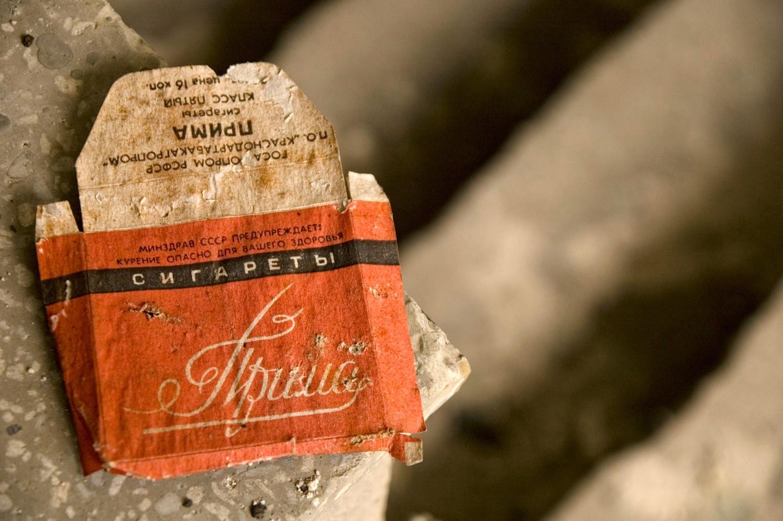 """Photo: Sigarety """"Prima"""" z ostrzeżeniem ministra zdrowia CCCP."""