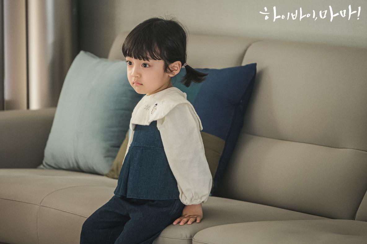 seo woo jin2