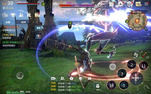 Tera Classic screenshot 6