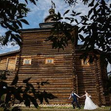 Wedding photographer Natalya Golenkina (golenkina-foto). Photo of 13.09.2018