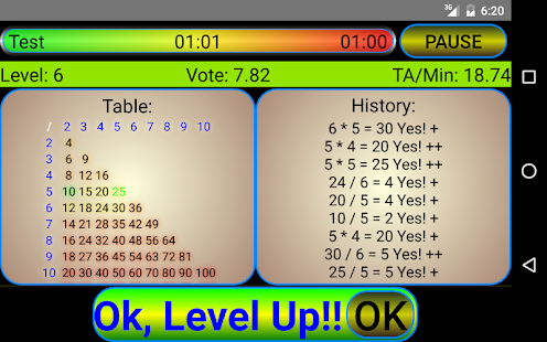 Times Tables Smart Trainer- screenshot thumbnail