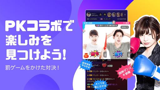 DokiDoki Live(ドキドキライブ)-ライブ動画と生放送が視聴できる無料配信アプリ 2.5.18 screenshots 2