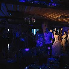 Wedding photographer Alena Brevda (AlenaBrevda). Photo of 03.09.2018