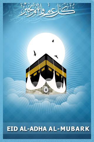 Eid ul adha greeting cards apk download apkpure eid ul adha greeting cards screenshot 15 m4hsunfo