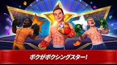 ボクシングスター (Boxing Star)のおすすめ画像4