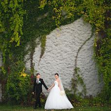 Wedding photographer Pavel Donskov (live-moments). Photo of 30.11.2013