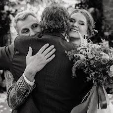 Wedding photographer Sergey Klychikhin (Sergeyfoto92). Photo of 30.06.2018