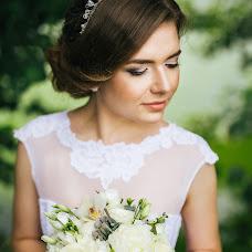 Wedding photographer Evgeniya Afanaseva (Gemini6). Photo of 13.09.2018