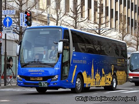 函館バス「高速はこだて号」 T3267 札幌駅南口にて