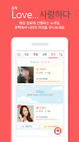Screenshot of 싱플 - 동호회,모임,소개팅,맛집,핫플레이스,소셜데이팅