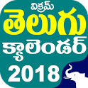 Telugu Calendar Panchang 2018 icon