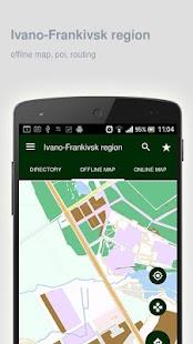 Ivano-Frankivsk region Map - náhled