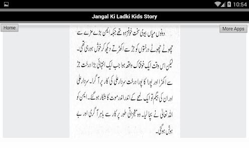 Kids Story Jangal Ki Ladki - náhled