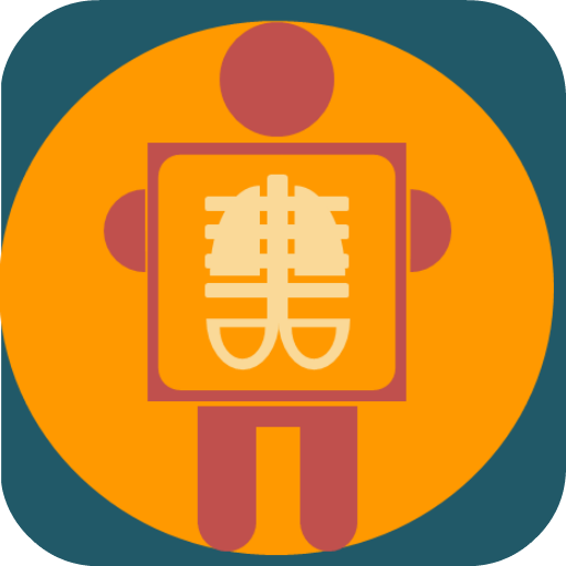 방사선검사법