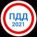 Билеты ПДД 2021+Экзамен ПДД icon