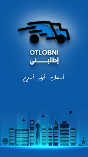 Otlobni 5.2.8 screenshots 1
