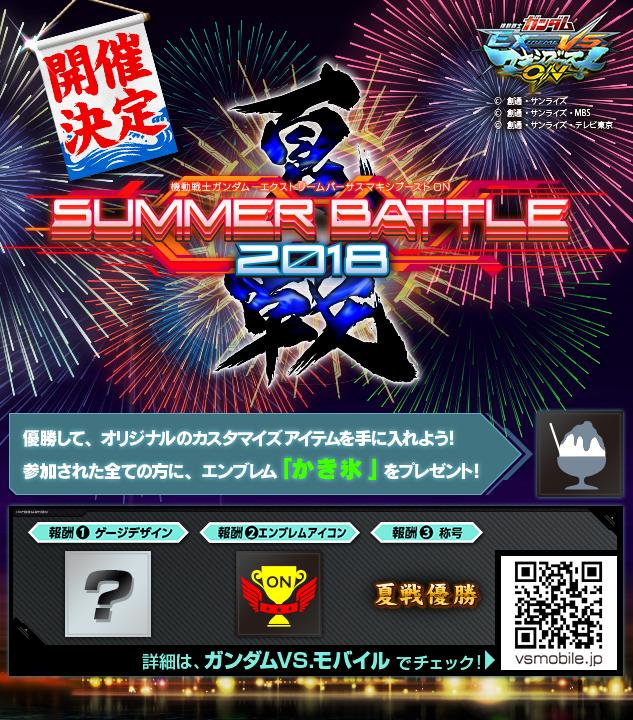 Info_PlaySpot_BG22