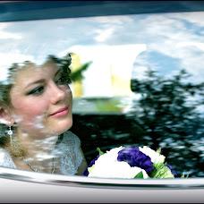 Wedding photographer Dmitriy Sachkovskiy (fotokryt). Photo of 24.08.2016