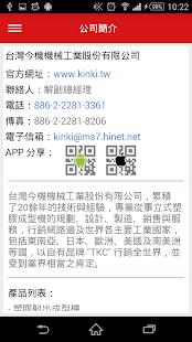 TAIWAN KINKI - náhled