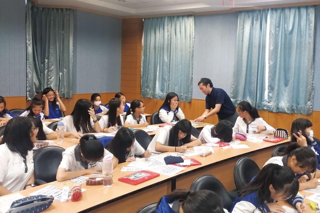台中市立長億高級中学