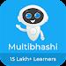Learn Spoken English, Hindi, Tamil, Kannada Free icon