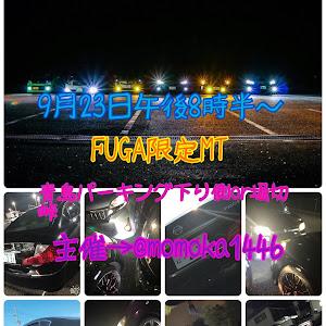 フーガ PY50 350GT後期のカスタム事例画像 桃香ちゃんまん。さんの2018年09月20日06:08の投稿