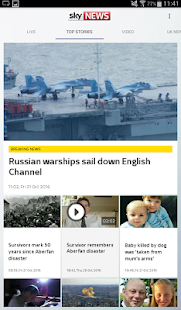Sky News- screenshot thumbnail