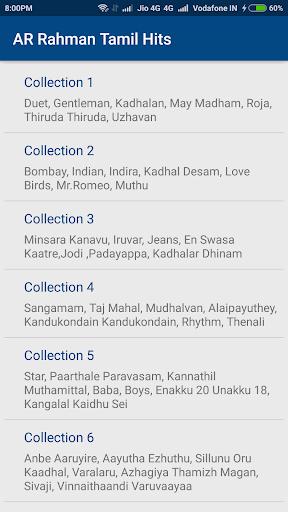 A R Rahman Tamil Hit Songs screenshots 2