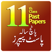 11th Class Past Papers