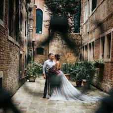 Wedding photographer Yulya Kamenskaya (kamensk). Photo of 10.11.2017