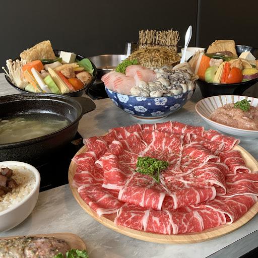 養鍋 Yang Guo 石頭涮涮鍋(竹北光明店)