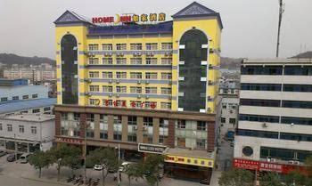 Home Inn Shiyan Bailang Auto Parts City