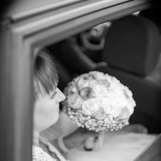 Wedding photographer Tanjala Gica (TanjalaGica). Photo of 02.02.2018