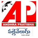 Andhra pratibha icon
