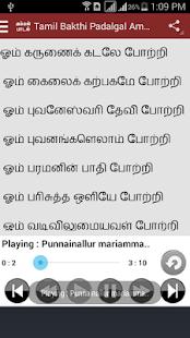 Sitha hadai ma thaniwee nirosha virajini sinhala song lyrics.
