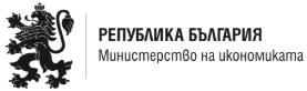 Министерството на икономиката